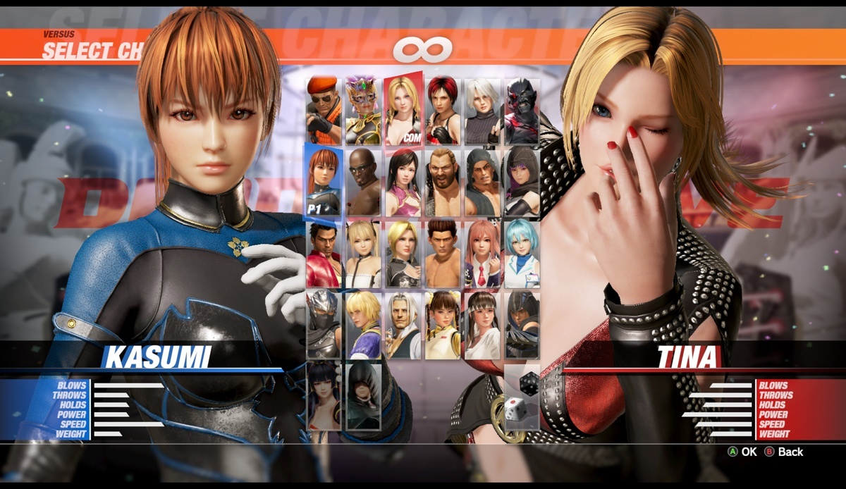 Screenshot for Dead or Alive 6 on PC