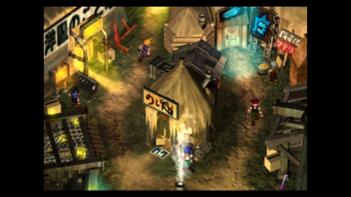 Screenshot for Final Fantasy VII on Nintendo Switch