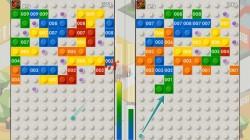 Screenshot for Amazing Brick Breaker - click to enlarge