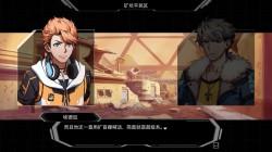 Screenshot for Hardcore Mecha - click to enlarge