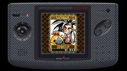 Screenshot for Samurai Showdown! 2 - click to enlarge