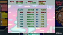 Screenshot for Sega Ages Fantasy Zone - click to enlarge
