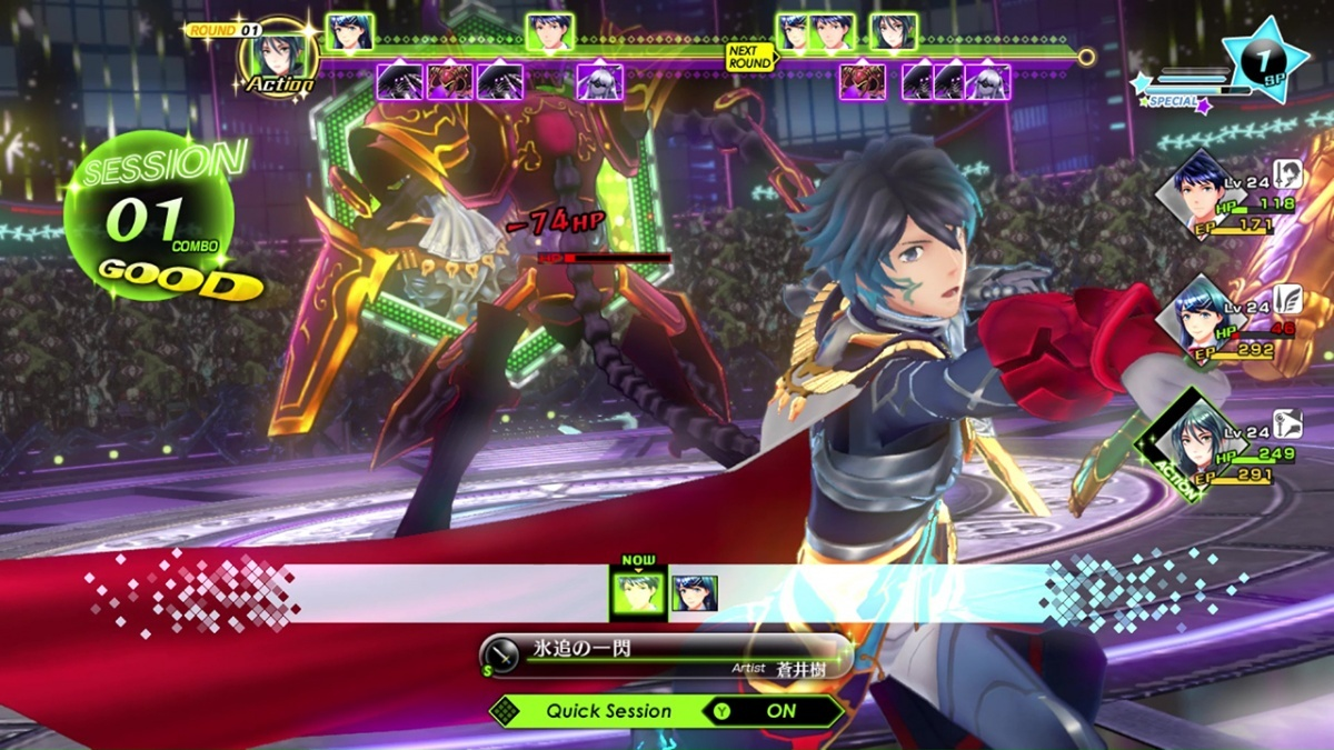 Screenshot for Tokyo Mirage Sessions #FE Encore on Nintendo Switch