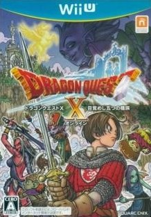 Box art for Dragon Quest X Online