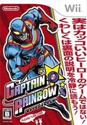Box art for Captain Rainbow