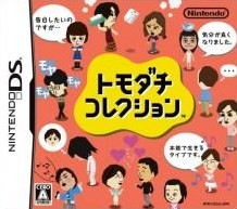 Box art for Tomodachi Collection