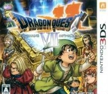Box art for Dragon Quest VII: Fragments of the Forgotten Past