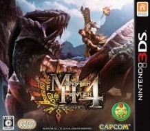 Box art for Monster Hunter 4