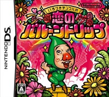 Box art for Colour Changing Tingle's Balloon Trip of Love