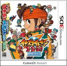 Box art for Inazuma Eleven 1, 2, 3 Legend of Mamoru Endo