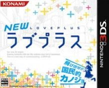 Box art for New Love Plus