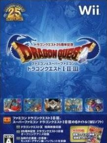 Box art for Dragon Quest Collection