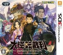 Box art for The Great Ace Attorney