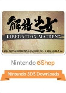 Box art for Liberation Maiden