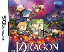 Box art for 7th Dragon