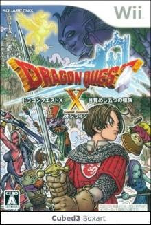 Box art for Dragon Quest X: Mezameshi Itsutsu no Shuzoku Online