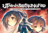 Read review for Utawarerumono: Mask of Truth  - Nintendo 3DS Wii U Gaming