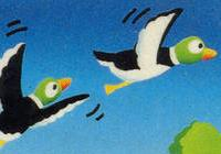 Read review for Duck Hunt - Nintendo 3DS Wii U Gaming