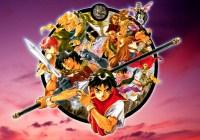Read review for Suikoden - Nintendo 3DS Wii U Gaming