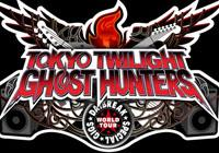Read review for Tokyo Twilight Ghost Hunters: Daybreak Special Gigs - Nintendo 3DS Wii U Gaming