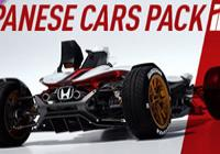 Read review for Project CARS 2 Japanese Cars Pack - Nintendo 3DS Wii U Gaming