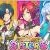 Competition: Win a copy of Sisters Royale