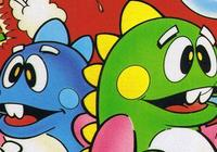 Read review for Bubble Bobble - Nintendo 3DS Wii U Gaming
