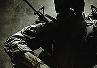Read article CoD: Black Ops II - Double XP this Weekend - Nintendo 3DS Wii U Gaming