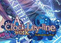 Read Review: A Clockwork Ley-Line: The Borderline of Dusk - Nintendo 3DS Wii U Gaming