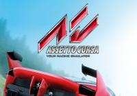 Review for Assetto Corsa on PlayStation 4