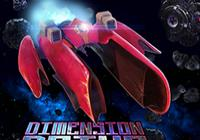 Read Review: Dimension Drive (Nintendo Switch) - Nintendo 3DS Wii U Gaming