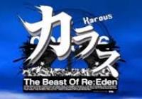 Read review for Karous: The Beast of Re:Eden - Nintendo 3DS Wii U Gaming