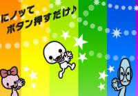 Read preview for Rhythm Paradise (Rhythm Heaven) (Hands-On) - Nintendo 3DS Wii U Gaming