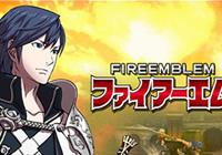 New Fire Emblem Trademark Spotted in Japan on Nintendo gaming news, videos and discussion