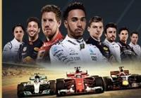 Read review for F1 2017 - Nintendo 3DS Wii U Gaming