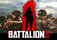 Read preview for Battalion 1944 - Nintendo 3DS Wii U Gaming