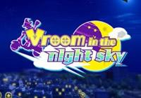 Read review for Vroom in the Night Sky - Nintendo 3DS Wii U Gaming