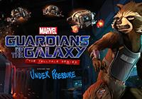 Read review for Marvel's Guardians of the Galaxy: The Telltale Series - Episode Two: Under Pressure - Nintendo 3DS Wii U Gaming