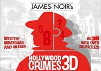 Review for James Noir's Hollywood Crimes 3D on Nintendo 3DS - on Nintendo Wii U, 3DS games review