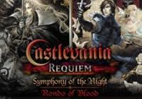 Read review for Castlevania Requiem: Symphony of the Night & Rondo of Blood - Nintendo 3DS Wii U Gaming