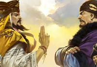 Read review for Total War: Three Kingdoms - Mandate of Heaven - Nintendo 3DS Wii U Gaming