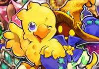 Read preview for Chocobo & the Magic Picturebook - Nintendo 3DS Wii U Gaming