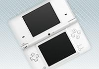 White & Pink DSi for the States on Nintendo gaming news, videos and discussion