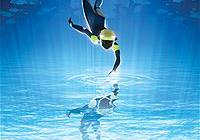 Read review for Abzu - Nintendo 3DS Wii U Gaming