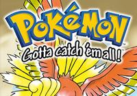 Read review for Pokémon Gold Version - Nintendo 3DS Wii U Gaming