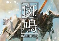 Review for Ikaruga on Nintendo Switch