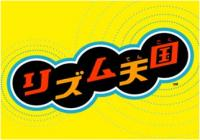 Read article Nintendo Reveals Rhythm Tengoku Wii - Nintendo 3DS Wii U Gaming