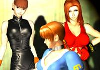 Read Review: Dead or Alive (PlayStation) - Nintendo 3DS Wii U Gaming