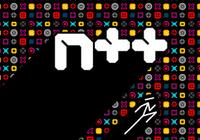 Read review for N++ - Nintendo 3DS Wii U Gaming