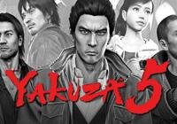 Read review for Yakuza 5 - Nintendo 3DS Wii U Gaming
